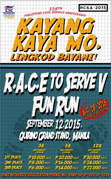 RACE-to-Serve-Fun-Run-2015-Poster-374x600